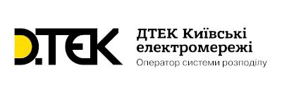 КИЕВ ЭНЕРГО, АО