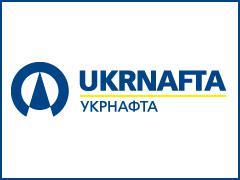 УКРНАФТА, ПАО