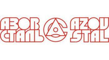 Логотип — АЗОВСТАЛЬ, МЕТАЛЛУРГИЧЕСКИЙ КОМБИНАТ, ЧАО