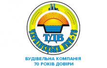 ЧЕРНІВЕЦЬКА ПЕРЕСУВНА МЕХАНІЗОВАНА КОЛОНА № 76, ТДВ