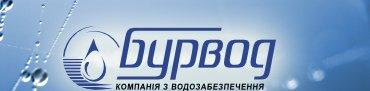 Логотип — БК УКРБУРВОД, КИЕВСКОЕ СПЕЦИАЛИЗИРОВАННОЕ УПРАВЛЕНИЕ БУРВОД №581, ООО