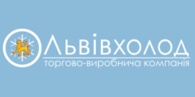 ЛЬВОВХОЛОД, ТПК, ООО