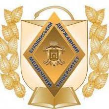 Логотип — БУКОВИНСКИЙ ГОСУДАРСТВЕННЫЙ МЕДИЦИНСКИЙ УНИВЕРСИТЕТ