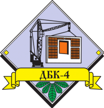 DBK-4, PRAT