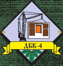 ДБК-4, ЧАО