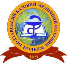 ПОЛТАВСЬКИЙ БАЗОВИЙ МЕДИЧНИЙ КОЛЛЕДЖ, ДП