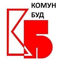 КОМУНБУД, ЧАСТНОЕ РЕМОНТНО-СТРОИТЕЛЬНОЕ ПРЕДПРИЯТИЕ