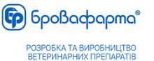 БРОВАФАРМА, ООО
