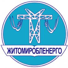 Логотип — ЖИТОМИРОБЛЭНЕРГО, АО