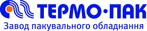 ТЕРМО-ПАК, ЗАВОД УПАКОВОЧНОГО ОБОРУДОВАНИЯ, ООО