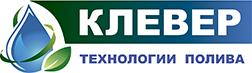 КЛЕВЕР, ЛАНДШАФТНАЯ МАСТЕРСКАЯ