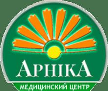 АРНИКА, МЕДИЦИНСКИЙ ЦЕНТР, ЧП