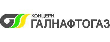 ГАЛНАФТОГАЗ, КОНЦЕРН, ПАТ
