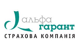АЛЬФА-ГАРАНТ, СТРАХОВАЯ КОМПАНИЯ, ЗАО