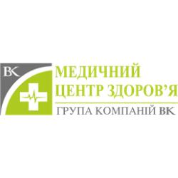 МЕДИЦИНСКИЙ ЦЕНТР ЗДОРОВЬЯ, ООО