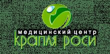 КАПЛЯ РОСЫ, МЕДИЦИНСКИЙ ЦЕНТР, ООО