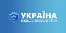 БСК УКРАИНА, ООО