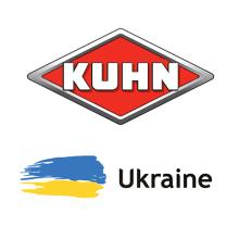 КУН, КОМПАНИЯ