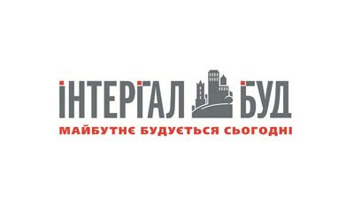 ИНТЕРГАЛ-БУД, СТРОИТЕЛЬНАЯ КОМПАНИЯ, ООО