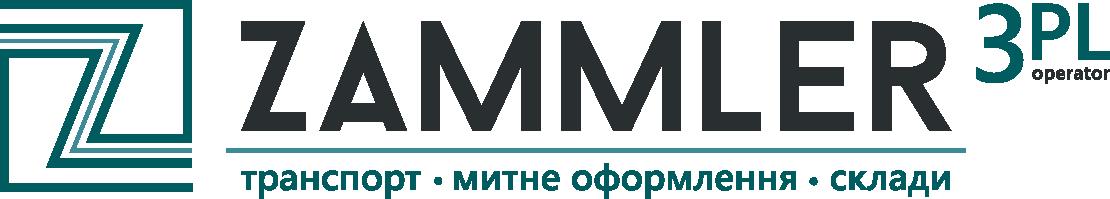 ЗАММЛЕР УКРАИНА, ООО