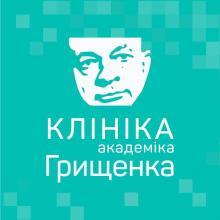 КЛИНИКА РЕПРОДУКТИВНОЙ МЕДИЦИНЫ ИМЕНИ АКАДЕМИКА В. И. ГРИЩЕНКО, ООО