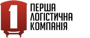 PERSHA LOHISTYCHNA KOMPANIYA, TOV