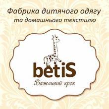 БЕТИС, ТМ