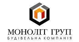 МОНОЛІТ-ГРУП, ТОВ