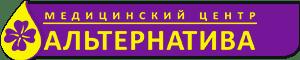 АЛЬТЕРАНАТИВА, МЦ, ЧП