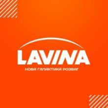 LAVINA MALL, ТОРГОВЫЙ ЦЕНТР