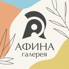 ГАЛЕРЕЯ АФІНА, ТОРГОВИЙ ЦЕНТР