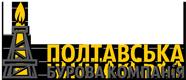 POLTAVSKA BUROVA KOMPANIYA, TOV