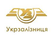 UKRAYINSKA ZALIZNYTSYA, AT