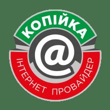 КОПЕЙКА, ИНТЕРНЕТ-ПРОВАЙДЕР