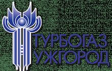 ТУРБОГАЗ УЖГОРОД, ООО