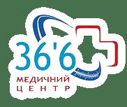 36.6, МНОГОПРОФИЛЬНАЯ КЛИНИКА