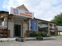 Фото — ЦЕНТР КЕРАМИКИ, МАГАЗИН-САЛОН