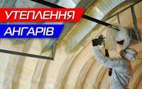Фото — МЕДИА-ПЛАСТ УКРАИНА, ПИИ, ООО