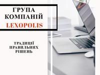 Photo — LEKSOPOLIS, GROUP COMPANIES